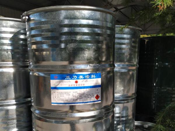 亚力美树脂包装桶