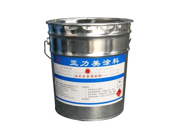 亚力美油性漆包装桶